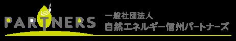 shinshyuulogo